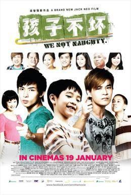 We_Not_Naughty_2012