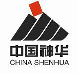 shenhua logo china 11 WEB