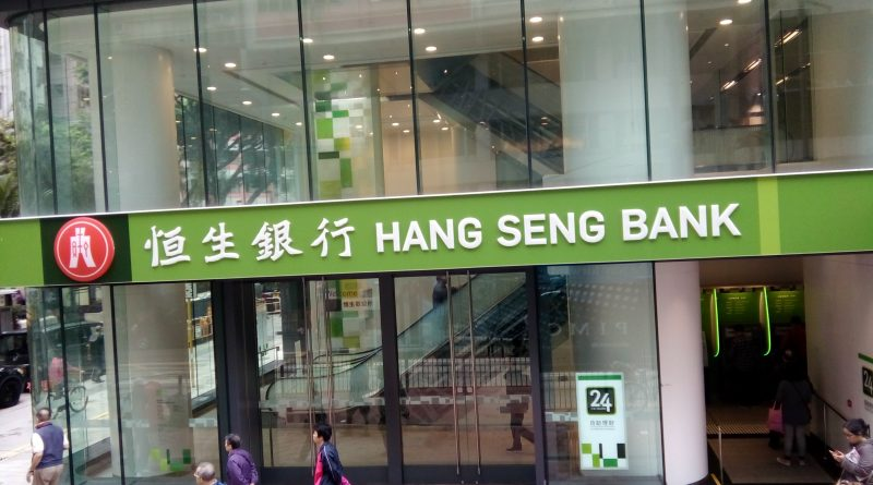 company background of hang seng bank Axis bank : 53035 (-143%) bajaj  the hang seng index added 87  said it expects to record a profit attributable to owners of the company from the continuing.