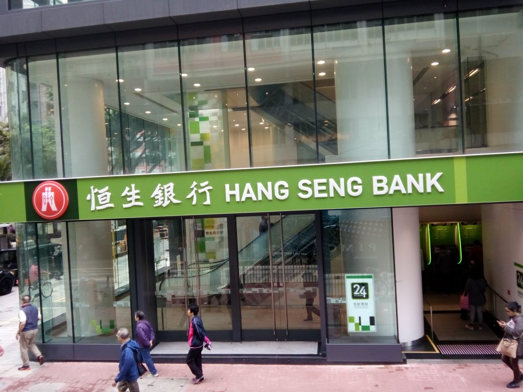 company background of hang seng bank Company announcement economic database hang seng bank (00011hk) technical analysis hang background: dark light.