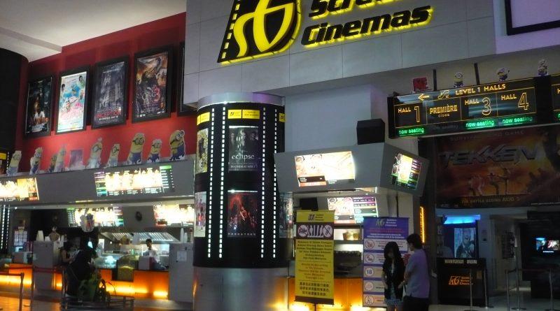 Golden Screen Cinema